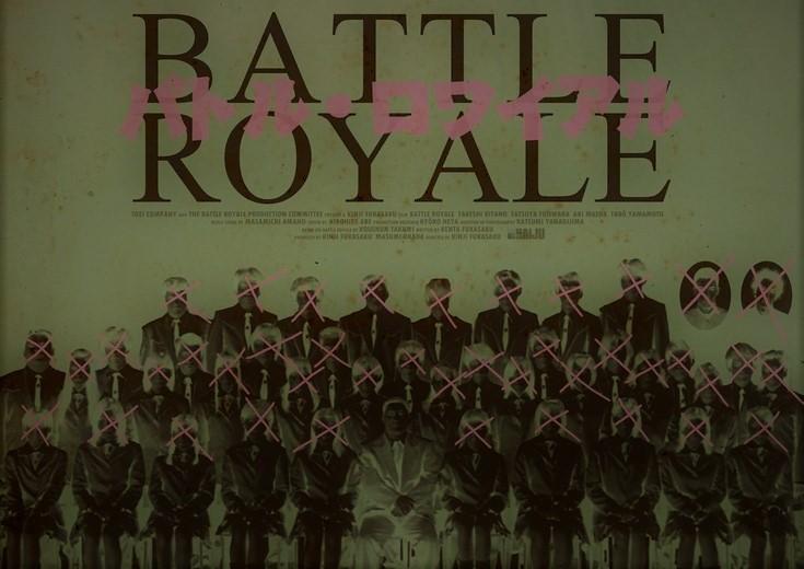Battle Royale – Not an ordinary teen drama!